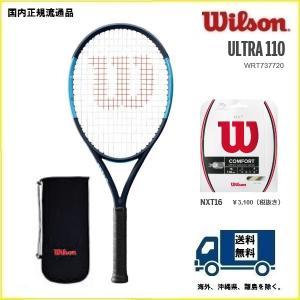 WILSON ウィルソン 硬式テニス ラケット ウルトラ110 ULTRA110 WRT737720 国内正規流通品