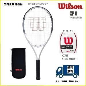 WILSON ウィルソン 硬式テニス ラケット  XP 0 WRT739920 国内正規流通品|proshop-yamano