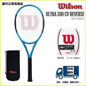 WILSON ウィルソン 硬式テニス ラケット ウルトラ100CV リバース ULTRA100CV ...