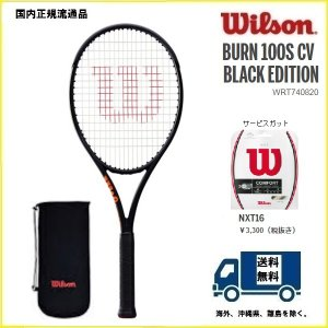 バーン100S カウンターベール ブラックエディション  WILSON ウィルソン 硬式テニス ラケット WRT740820 国内正規流通品