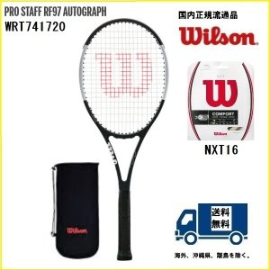 WILSON ウィルソン 硬式テニス ラケット プロスタッフRF97AUTOGRAPH PROSTAFF RF97AUTOGRAPH WRT741720 国内正規流通品|proshop-yamano