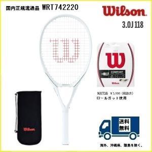 WILSON ウィルソン テニス ラケット  3.0J118 WRT742220  国内正規品