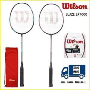 WILSON ウィルソン バドミントン ラケット ブレイズ SX 7000 BLAZE SX 7000|proshop-yamano