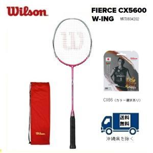 WILSON ウィルソン バドミントン ラケット フィアースCX 5600 FIERCE CX 56...