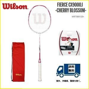 WILSON ウィルソン バドミントン ラケット フィアースCX9000J-CHERRY BLOSSOM- WRT880120  松友美佐紀使用モデル|proshop-yamano