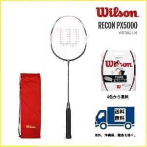 WILSON ウィルソン バドミントン ラケット  レコン ...
