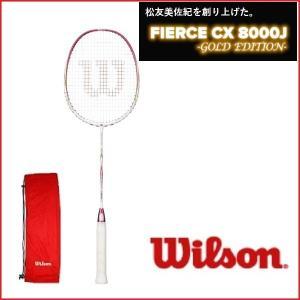 WILSON ウィルソン バドミントン ラケット フィアースCX8000J -GOLD EDITION- 松友美佐紀 2012-2013スペック復刻版|proshop-yamano