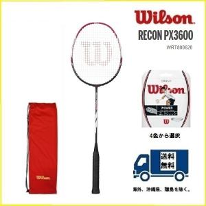 WILSON ウィルソン バドミントン ラケット レコン PX3600 RECON PX3600 30%OFF|proshop-yamano