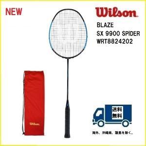 40%OFF WILSON ウィルソン バドミントンラケット ブレイズ SX9900スパイダー BLAZE SX9900 SPIDER WRT8824202  proshop-yamano
