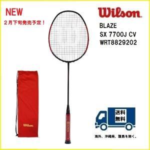 40%OFF WILSON ウィルソン バドミントンラケット ブレイズ SX7700J CV  BLAZE SX7700J CV WRT8829202   proshop-yamano