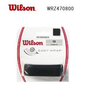WILSON ウィルソン PRO PERFORMANCE プロパフォーマンス WRZ470800|proshop-yamano