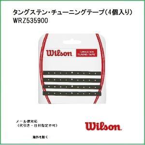 WILSON ウィルソン テニス バドミントン用...の商品画像