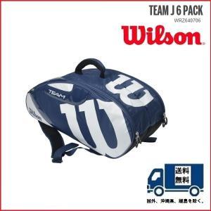 WILSON ウィルソン ラケットバッグ  チーム・ジェイ・6 パック TEAM J 6 PACKK  WRZ640706 ラケット6本収納  25% OFF送料無料|proshop-yamano