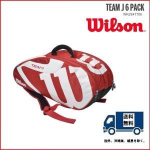 WILSON ウィルソン ラケットバッグ  チーム・ジェイ・6 パック TEAM J 6 PACKK  WRZ647706 ラケット6本収納  25% OFF送料無料|proshop-yamano