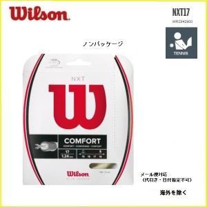 WILSON  ウィルソン  テニスガット NXT17(ノンパッケージ)40%OFFセール WRZ942900 ノンパッケージ|proshop-yamano