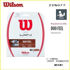 WILSON  ウィルソン DUO FEEL テニスガット デュオ フィール 30%OFFセール wrz949730 proshop-yamano