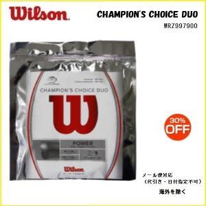 WILSON  ウィルソン  テニスガット  チャンピオンズ チョイス DUO CHAMPION'S...