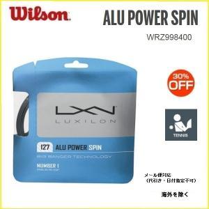 LUXIRON ルキシロン ALU POWERSPIN 127 アルパワースピン127 wrz998...