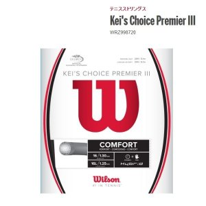 WILSON  ウィルソン  テニスガット  ケイズチョイス プレミア 3 KEI'S CHOICE...