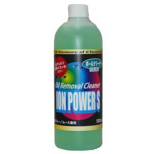 イオンパワーS (詰め替えボトル)