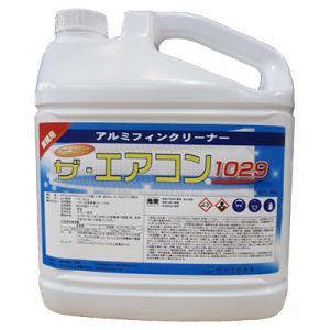 ニュー ザ・エアコン1029 4kg 業務用 エアコン洗剤
