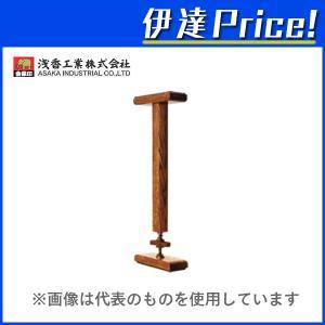 浅香工業 金象印 耐震用 防災・減災 木製つっぱりポールS (/D) proshopdate15