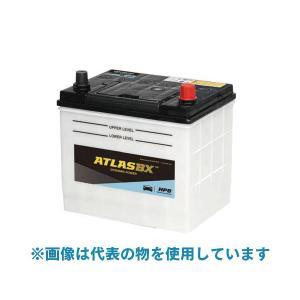 アトラス 日本車用バッテリー(JIS) [(HMF)125D31L]|proshopdate15