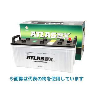 アトラス 日本車用バッテリー(JIS)オープンベント型 [(MF)130F51]|proshopdate15