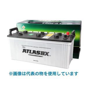 アトラス 日本車用バッテリー(JIS)オープンベント型 [(MF)150F51]|proshopdate15