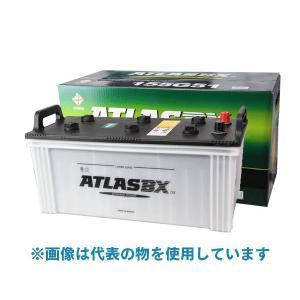 アトラス 日本車用バッテリー(JIS)オープンベント型 [(MF)155G51]|proshopdate15