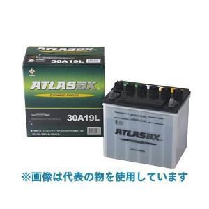 アトラス 日本車用バッテリー(JIS)オープンベント型 [(MF)30A19L]|proshopdate15