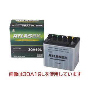 アトラス 日本車用バッテリー(JIS)オープンベント型  [(MF)30A19R]|proshopdate15