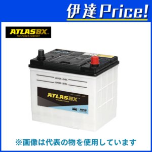 アトラス 日本車用バッテリー(JIS) [(HMF)44B19L]|proshopdate15