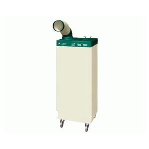 【法人のみ】ダイキン(/AL) クリスプ スポットエアコン 単相100V 1人用 床置 固定 [SUASP1GS]|proshopdate15