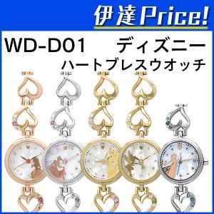 SUNFLAME Disney ディズニー 腕時計 レディース 女性用 シンデレラ/ティンカーベル/アリス/ラプンツェル《ギフト用専用化粧箱付》 [WD-D01] (/Q) proshopdate15