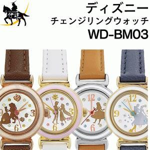 SUNFLAME Disney ディズニー 腕時計 レディース 女性用 本皮ベルト シンデレラ/ラプンツェル/アリス/ベル 《ギフト用専用化粧箱付》 [WD-BM03] (/Q) proshopdate15