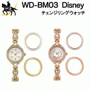 SUNFLAME Disney ディズニー 腕時計 レディース 女性用 ミッキー&ミニー/ミニー 《ギフト用専用化粧箱付》 [WD-BM04] (/Q) proshopdate15