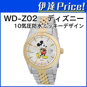 【送料無料】SUNFLAME Disney ディズニー 腕時計 レディース メンズ 男女兼用 ミッキー 三つ折ベルト 10気圧防水 《ギフト用専用化粧箱付》 [WD-Z02-MK] (/Q) proshopdate15