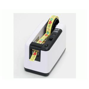 エクト(/AH) 電動テープカッター [M-800]|proshopdate15