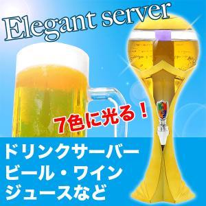 MIMI・インターナショナル(株) エレガントサーバー 選べる容量 1.5L・2L・3L (ビールサーバー・ワインサーバー・ドリンクサーバー) proshopdate15