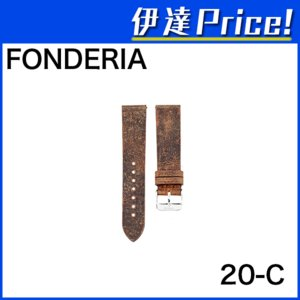 FONDERIA VINTAGE STYLE イタリアンヴィンテージレザーストラップ italian vintage leather strap 9828100 [20-c] (/Q) proshopdate15