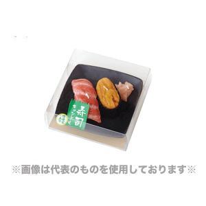 カメヤマローソク 寿司キャンドルC(ウニ・大トロ)サビ入り [T8603-00-30] (/H)|proshopdate15