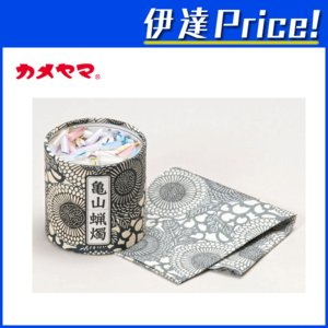 カメヤマローソク ろうそく 亀山五色蝋燭 大の関連商品8