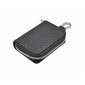カシムラ(/L) リレーアタック防止キーケース2 [KE-79]|proshopdate15