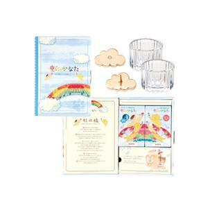 カメヤマローソク 虹のかなた メモリアルギフト 6点セット ペット供養 [I2304-00-20] (/H)|proshopdate15