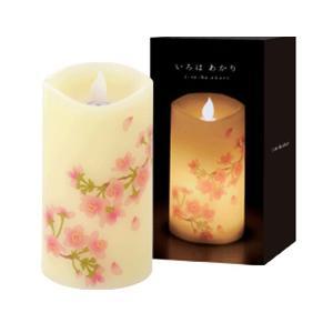 カメヤマローソク いろはあかり 桜 [S7686-00-30] (/H)|proshopdate15