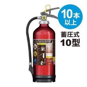 【10本以上購入専用】【2021年製】消火器 アルミ製 蓄圧式 粉末ABC 10型 [MEA10Z] モリタ宮田工業 ※MEA10A アルテシモII後継 (/J)|proshopdate15