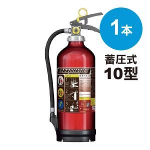 【2021年製】【送料無料】消火器 アルミ製 蓄圧式 粉末ABC 10型 [MEA10Z] モリタ宮田工業 ※MEA10A アルテシモII後継 (/J)|proshopdate15