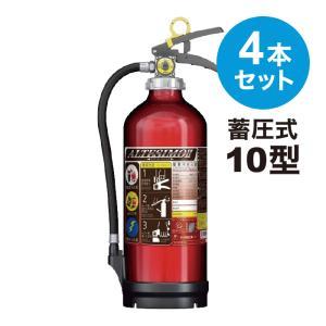 【2021年製】【送料無料4本セット】 消火器 アルミ製 蓄圧式 粉末ABC 10型 [MEA10Z] モリタ宮田工業 ※MEA10A アルテシモII後継 (/J)|proshopdate15