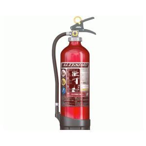 【2019年製】【リサイクルシール付】消火器 アルミ製 蓄圧式 粉末ABC 10型 アルテシモ [M...